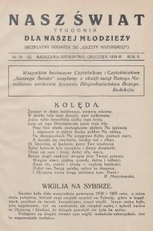 """Nasz Świat : tygodnik dla naszej młodzieży : bezpłatny dodatek do """"Gazety Mazurskiej"""". 1930, nr51-52"""