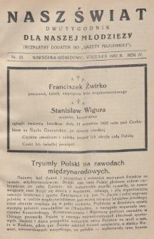 """Nasz Świat : dwutygodnik dla naszej młodzieży : bezpłatny dodatek do """"Gazety Mazurskiej"""". 1932, nr25"""