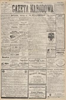 Gazeta Narodowa. 1877, nr218