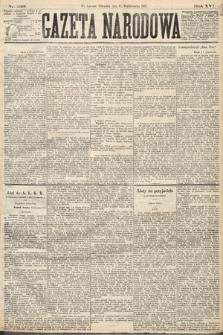Gazeta Narodowa. 1877, nr233