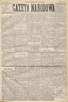 Gazeta Narodowa. 1877, nr245