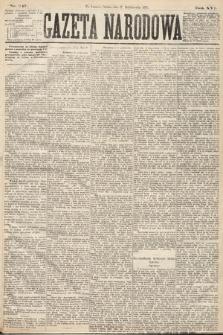Gazeta Narodowa. 1877, nr247