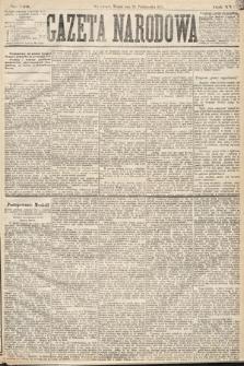 Gazeta Narodowa. 1877, nr249