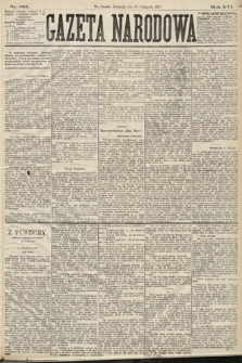 Gazeta Narodowa. 1877, nr265