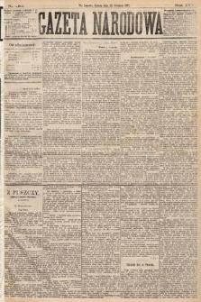 Gazeta Narodowa. 1877, nr293
