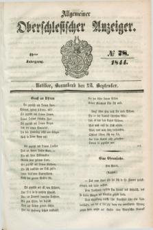 Allgemeiner Oberschlesischer Anzeiger. Jg.42, № 78 (28 September 1844) + dod.