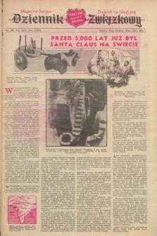 Dziennik Związkowy : dodatek na Niedzielę. R.29, Nr. 293 (12 grudnia 1936)