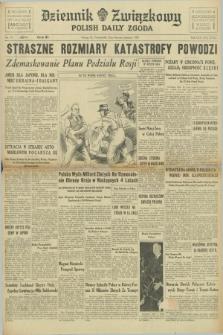 Dziennik Związkowy = Polish Daily Zgoda. R.30, No. 19 (25 stycznia 1937)
