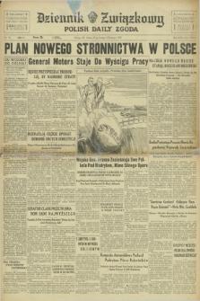 Dziennik Związkowy = Polish Daily Zgoda. R.30, No. 36 (13 lutego 1937)