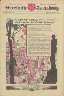 Dziennik Związkowy = Polish Daily Zgoda. R.30, dodatek na Niedzielę No. 154 (3 lipca 1937) + dod.