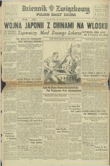 Dziennik Związkowy = Polish Daily Zgoda. R.30, No. 165 (17 lipca 1937) + dod.
