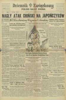 Dziennik Związkowy = Polish Daily Zgoda. R.30, No. 183 (7 sierpnia 1937) + dod.