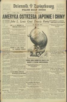 Dziennik Związkowy = Polish Daily Zgoda. R.30, No. 195 (21 sierpnia 1937) + dod.