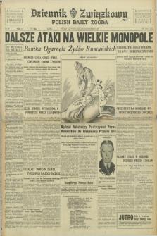 Dziennik Związkowy = Polish Daily Zgoda. R.30, No. 305 (31 grudnia 1937) + dod.