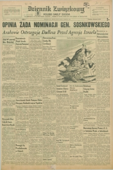 Dziennik Związkowy = Polish Daily Zgoda : an American daily in the Polish language – member of United Press and Audit Bureau of Circulations. R.47, No. 70 (24 marca 1954)
