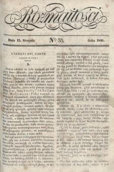 Rozmaitości : pismo dodatkowe do Gazety Lwowskiej. 1840, nr33