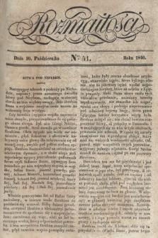 Rozmaitości : pismo dodatkowe do Gazety Lwowskiej. 1840, nr41