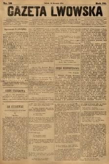 Gazeta Lwowska. 1884, nr10
