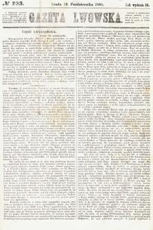 Gazeta Lwowska. 1866, nr233