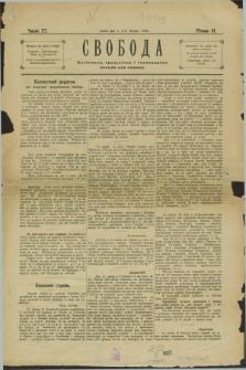 Svoboda : polïtične, pros'vitne i gospodarske pis'mo dlâ narodu. R.6, Č. 27 (17 lipnâ 1902)