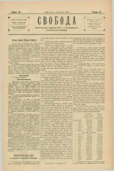 Svoboda : polïtične, pros'vitne i gospodarske pis'mo dlâ narodu. R.6, Č. 39 (9 žovtnâ 1902)
