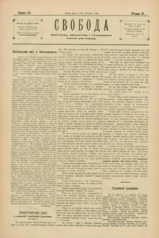Svoboda : polïtične, pros'vitne i gospodarske pis'mo dlâ narodu. R.6, Č. 40 (16 žovtnâ 1902)