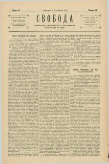 Svoboda : polïtične, pros'vitne i gospodarske pis'mo dlâ narodu. R.6, Č. 41 (23 žovtnâ 1902)