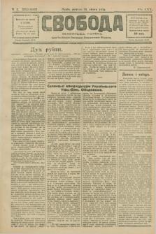 Svoboda : selâns'ka gazeta : organ Ukraïns'kogo Nacional'no-Demokratičnogo Obêdnannâ. R.30, Č. 5 (22 sìčnâ 1928)