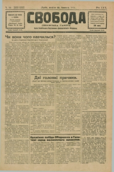 Svoboda : selâns'ka gazeta : organ Ukraïns'kogo Nacional'no-Demokratičnogo Obêdnannâ. R.30, Č. 14 (25 bereznâ 1928) [po konfiskacie]