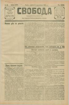 Svoboda : selâns'ka gazeta : organ Ukraïns'kogo Nacional'no-Demokratičnogo Obêdnannâ. R.32, Č. 43 (2 listopada 1930) [po konfiskacie] + wkładka