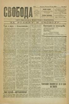 Svoboda : gazeta političeskaâ, literaturnaâ i obšestvennaâ. G.1, № 6 (23 ìûlâ 1920)