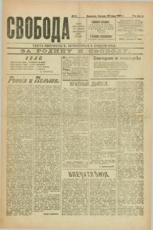 Svoboda : gazeta političeskaâ, literaturnaâ i obšestvennaâ. G.1, № 11 (29 ìûlâ 1920)