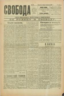 Svoboda : gazeta političeskaâ, literaturnaâ i obšestvennaâ. G.1, № 22 (11 avgusta 1920)