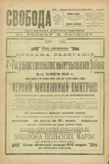 Svoboda : gazeta političeskaâ, literaturnaâ i obšestvennaâ. G.1, № 67 (3 oktâbrâ 1920)