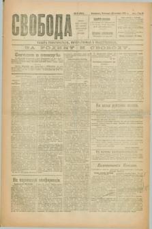 Svoboda : gazeta političeskaâ, literaturnaâ i obšestvennaâ. G.2, № 21 (28 ânvarâ 1921) = № 160