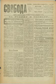 Svoboda : gazeta političeskaâ, literaturnaâ i obšestvennaâ. G.2, № 27 (5 fevralâ 1921) = № 166