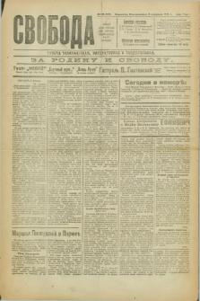 Svoboda : gazeta političeskaâ, literaturnaâ i obšestvennaâ. G.2, № 28 (6 fevralâ 1921) = № 167