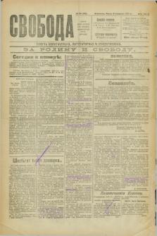 Svoboda : gazeta političeskaâ, literaturnaâ i obšestvennaâ. G.2, № 30 (9 fevralâ 1921) = № 169