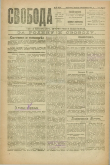 Svoboda : gazeta političeskaâ, literaturnaâ i obšestvennaâ. G.2, № 31 (10 fevralâ 1921) = № 170