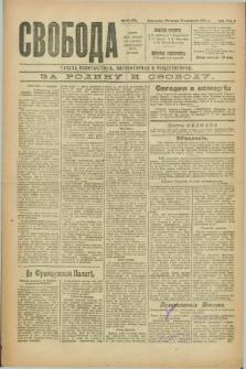 Svoboda : gazeta političeskaâ, literaturnaâ i obšestvennaâ. G.2, № 32 (11 fevralâ 1921) = № 171