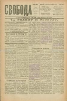 Svoboda : gazeta političeskaâ, literaturnaâ i obšestvennaâ. G.2, № 90 (23 apělâ 1921) = № 229