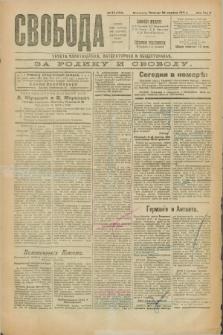 Svoboda : gazeta političeskaâ, literaturnaâ i obšestvennaâ. G.2, № 94 (28 apělâ 1921) = № 233