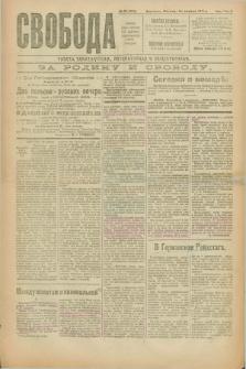 Svoboda : gazeta političeskaâ, literaturnaâ i obšestvennaâ. G.2, № 95 (29 apělâ 1921) = № 234