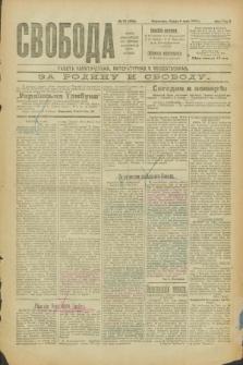 Svoboda : gazeta političeskaâ, literaturnaâ i obšestvennaâ. G.2, № 99 (4 maâ 1921) = № 238