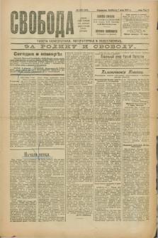 Svoboda : gazeta političeskaâ, literaturnaâ i obšestvennaâ. G.2, № 102 (7 maâ 1921) = № 241