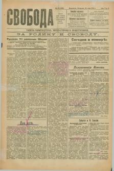 Svoboda : gazeta političeskaâ, literaturnaâ i obšestvennaâ. G.2, № 116 (24 maâ 1921) = № 255