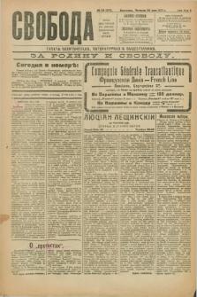 Svoboda : gazeta političeskaâ, literaturnaâ i obšestvennaâ. G.2, № 118 (26 maâ 1921) = № 257