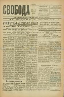 Svoboda : gazeta političeskaâ, literaturnaâ i obšestvennaâ. G.2, № 123 (1 ìûnâ 1921) = № 262