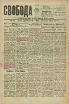 Svoboda : gazeta političeskaâ, literaturnaâ i obšestvennaâ. G.2, № 125 (3 ìûnâ 1921) = № 264