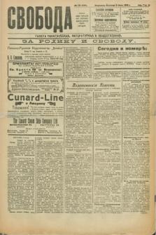 Svoboda : gazeta političeskaâ, literaturnaâ i obšestvennaâ. G.2, № 156 (8 ìûlâ 1921) = № 295